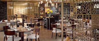 Restaurant The Horizon Chinese