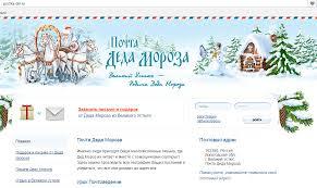 Carta De Los Niños A Santa Cerca Del árbol De Navidad Fotos