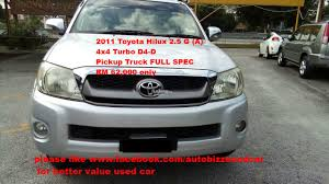 2011 Toyota Hilux 2.5 G (A) 4x4 Tur (end 11/14/2018 8:56 PM) Toyota Hilux 2016 V20 131x Ats Mods American Truck Simulator New Toyota Hilux What A Mick Lay Motors Wikipedia First Drive Tipper Pick Up Trucks Pickups For Sale Pickup From The United Behold Incredible Drifting Top Gear Check Out These Rad Hilux We Cant Have In Us At35 Professional Pickup 4x4 Magazine Rc Truck Drives Under Ice Crust Of Frozen