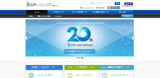 Top 10 Japan Web Hosting Reviews 2018 – Best Hosting In Japan ... 10 Best Web Hosting Service Provider Mytrendincom How To Choose The Best For Your Needs The Dicated Services Of 2018 Site In Reviews Performance Tests Nodewing Trusted 8 Cheapest Providers 2018s Discounts Included Imanila Philippines Bloggers And Small Business Usepoint Top Eukhost 2015 Infographics