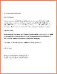 Employee Verification Letter Sample Salary Verification Letter
