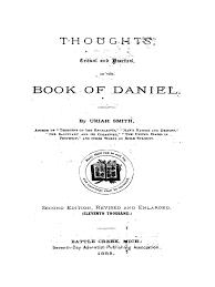 Everlast Sheds Blackwood Nj by Tod1883 Pdf Shadrach Meshach And Abednego Daniel Biblical