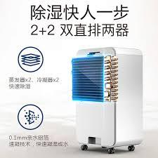 haushalt luftentfeuchter bürger schlafzimmer luftentfeuchter stumm wohnzimmer bad feuchtigkeit trockner