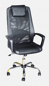 Office & Desk Chairs Office Depot, Frameless Free Png | PNGFuel