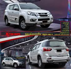 Isuzu Mu-x 2014 Truck Ultimate Xtreamer 4x4 Full Offtion Body Kit ... 0914 Ford F150 Gt500 Duraflex Body Kit Hood 112359 Ebay China Frp Truck Assembly Ckd Kits Sandwich Panel Defender D90 Pickup 110 Hard Greens Models Aplastics Hcwb 50 And Exclusive Rc Review Big Squid Nissan D 21 Modified Body Kits Sri Lanka Youtube Isuzu Mux 2014 Ultimate Xtreamer 4x4 Full Offtion Zone Offroad Dodge Ram 2017 15 X Front Rear Lift Fn Modified Chevy Silverado 2 Madwhips Xenon Gmc Sierra 1500 2005 Waldoch Baja Raptor Looks Style For Your F250 Kevlar Coated Custom 6 37 Tires Atoy Customs Bodykits Home Facebook
