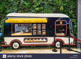 100 Truck Store Hot Dog Food Truck Store In China Stock Photo 183622126 Alamy