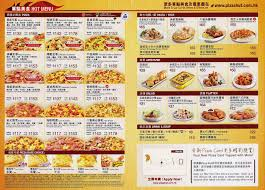 Pizza Hut Coupons May : Cinemark Tinseltown El Paso Showtimes Pizza Hut Coupon Code 2 Medium Pizzas Hut Coupons Codes Online How To Get Pizza Youtube These Coupons Are Valid For The Next 90 Years Coupon 2019 December Food Promotions Hot Pastamania Delivery Promo Bridal Buddy Fiesta Free Code Giveaway