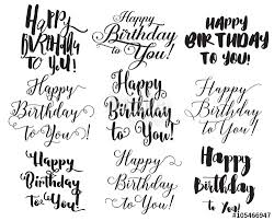 Happy Birthday to You inscriptions set Hand drawn lettering