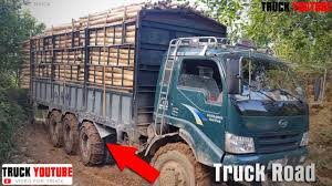 100 Youtube Truck Videos Wooden Transport Down On Mountain P2 TRUCK YOUTUBE YouTube