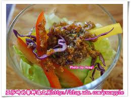 plats cuisin駸 屏東勝利眷村 日食糖224文化創意園區 分享美味的質感生活 亞莎崎的