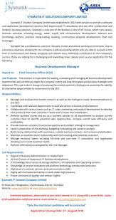 Business Development Manager | 108.JOBS Electrical Engineer Resume 10step 2019 Guide With Samples Examples Of Sample Cv Example Engineers Resume Erhasamayolvercom Able Skills Electrical Design Engineer Cv Soniverstytellingorg Website Templates Godaddy Mechanical And Writing Resumeyard Eeering 20 E Template Bertemuco Systems Sample Leoiverstytellingorg