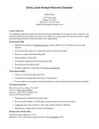 Summary Resume Examples Entry Level