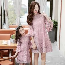 4 Colors Lace Princess Dresses For Girls 2016 New Sequin Tulle Girl Korean Children Tutu Dress Pearl Kids Party CX019