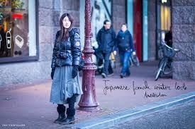 Street Style Japanese Female Winter Look Amsterdam