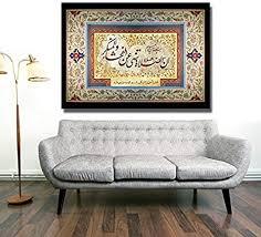 halal wear das gebet wandbild namaz 90 x 60 cm bespannt auf einen holzrahmen dekoration für restaurant zuckerfest wohnzimmer wanddeko islamsiche