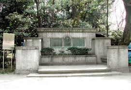 A Monument Inscribed With Quotations From The Speeches Of Grant Given During His Visit To Japan In 1879 Was Erected 1929 By Viscount Shibusawa And