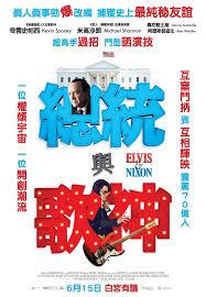 Alex Pettyfer Im Kino Als by Eventimage