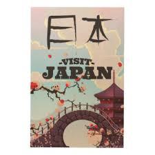 Visit Japan Retro Travel Poster Wood Wall Art