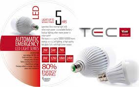 richy led bulbs energy saving led bulbs automatic emergency led