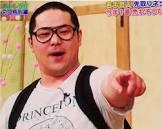 和田まんじゅう