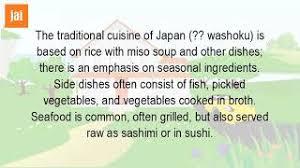 basics of cuisine category clip basics japanese cuisine caclip
