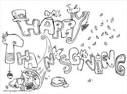 Free Happy Thanksgiving Coloring Pages