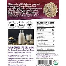 Mylk Cashews - Pieces For Culinary Creations – Wilderness Poets Qvc Coupon Code 2013 How To Use Promo Codes And Coupons For Qvccom Personal Creations Discount Coupon Codes Knight Coupons Center Competitors Revenue Employees Personal Website Michaels Bath Body Works 15 Off 40 10 30 5 Btn Code Steam Game Employee Perks Human Rources Uab Talonone Update Feed Help Lions Deal Free Shipping Ldon Drugs Policy Bubble Shooter Promo October 2019 Erin Fetherston Shipping Pizza Hut Eat24 Brand Deals