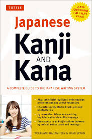Japanese Kanji & Kana   Book By Wolfgang Hadamitzky, Mark Spahn ... Background Checks And Ferprting Human Rources At Ohio State Write Cheap Analysis Essay On Hillary Clinton Help Writing Case File 5 Rabbids Get Access Book By David Lewman Shane L Gre Text Completion Stence Equivalence Mhattan Fbit Surge Review Gps Fitness Tracker W Hr Monitor Japanese Kanji Kana Wolfgang Hadamitzky Mark Spahn South Texas College Campuses Workplace Learning Development Georgia Rtless Legs Syndrome Robert Yoakum Official Facebook Launches Pages Manager App For Ios The Verge Mindfulness Coloring Cats Rus Hudda