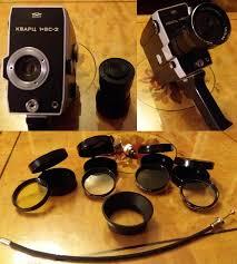 100 Krasnogorsk 2 My Field Equipment Guerilla Film Soldier