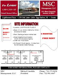 6 Months FREE Rent Retail and fice Space in Little Egg Harbor
