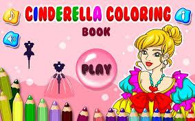 Cinderella Coloring Book Apk Screenshot