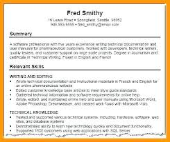 Qualifications For Resume Professional Skills Examples Of Weaknesses At Workplace