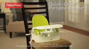 Quick Clean Booster - Demo - YouTube Baby Lion Mirror Fisherprice Juguetes Puppen Toys Kids Ii Clined Sleeper Recall 7000 Sleepers Recalled Fisher Price Stride To Ride Needs Online Store Malaysia Hostess With The Mostess First Birthday Party Ideas Diy Projects Fisherprice Babys Bouncer Swings Bouncers Shop 4 In 1 High Chair Fisherprice Sitmeup Floor Seat Tray For Sale Online Ebay Philippines Price List Rainforest 12 Best Bumbo Seats 2019 Safe Babies