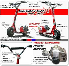 Scooterx Gas Scooters Images Diamgram DD