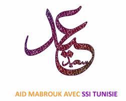 bureau d emploi tunis au bureau d emploi de lafayette à tunis nasri always
