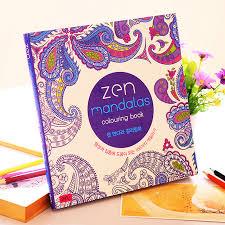 Mandalas Coloring Book For Adults Children Relieve Stress Kill Time Secret Garden Art Books