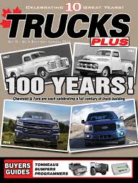 Truck Driving Schools In Des Moines Iowa Trucks Plus December ... Bouma Truck Sales Best Image Of Vrimageco Used 2006 Gmc Sierra 1500 Sle1 In Everett Wa Bayside Auto 1t92c4826g0007097 2016 Silver Other Cornhusker On Sale Ca 2012 Deere 850k Lgp For In Choteau Montana Marketbookcotz 2018 Titan Marketbookca Caterpillar 430e Backhoe For Sale Great New Snapon Franchise Tool Trucks Ldv 2010 Wilson Commander Truckpapercom Huffman Trucking Paper College Academic Service The Spread Of Footandmouth Diase Fmd Within Finland And 2003 Cps Falls Truckpapercomau
