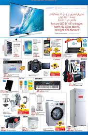 Lulu Promotion Today : Easy Fridge Desserts Luluscom Coupon Code Lu Coupons Lulu Deals Apple Retina Resolution 15 Off December 2018 Urbanbodyjewelrycom Fashion Nova Coupon Codes 20 Netgear Nighthawk R7000 Img Lulus Waiki And Sky First Order Code In Store Macys Coupons Instore Online Promo Codes Up To 75 Rainbow Sherpa Adult Child