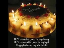 Romantic happy birthday wish for husband latest 2016