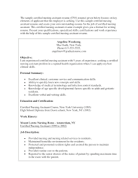 CNA Sample Resume With No Experience