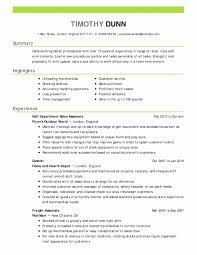 How To Set Up Resume Inspirational Associate Download New Blank Format Templats Of