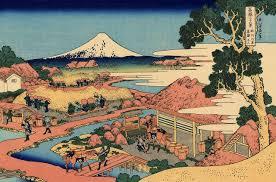 the tea plantation of katakura in the suruga province jpg trente