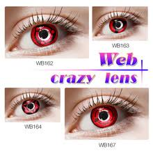 Prescription Halloween Contacts Astigmatism by China Halloween Contacts China Halloween Contacts Manufacturers