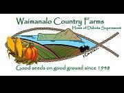 Kohala Mountain Pumpkin Patch 2014 by Waimanalo Country Farms Pumpkin Patch U0026 Maze Hawaii Haunted Houses