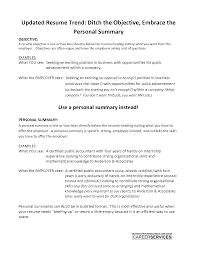 Personal Summary Resume