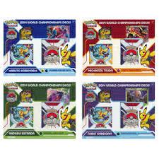 2014 world chionship decks set of 4