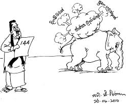 Political Cartoon Lankadeepa 26 04 2010 Repin