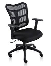 Amazon.com: NKV Ergonomic Office Chair Mesh Computer Desk Chair ... Best Office Chairs And Home Small Ergonomic Task Chair Black Mesh Executive High Back Ofx Office Top 16 2019 Editors Pick Positiv Plus From Posturite Probably Perfect Cool Support Pics And Gray With Adjustable Volte Amazoncom Flash Fniture Fabric Mulfunction The 7 Of Shop Neutral Posture Eseries Steelcase Leap V2 Purple W Arms