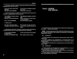 Database Design 2nd Edition