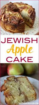 This Jewish Apple Cake recipe is moist and full of sweet apples and cinnamon It